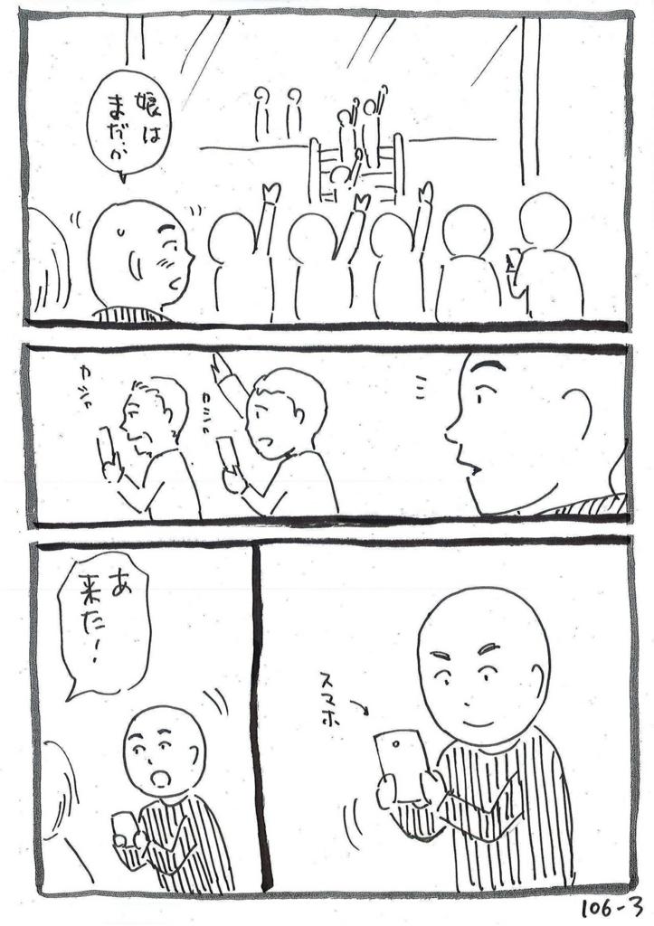 f:id:ryokoshino:20180819163754j:plain
