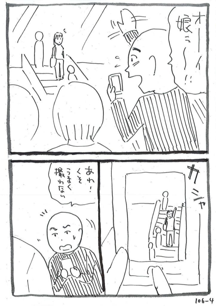 f:id:ryokoshino:20180819164141j:plain