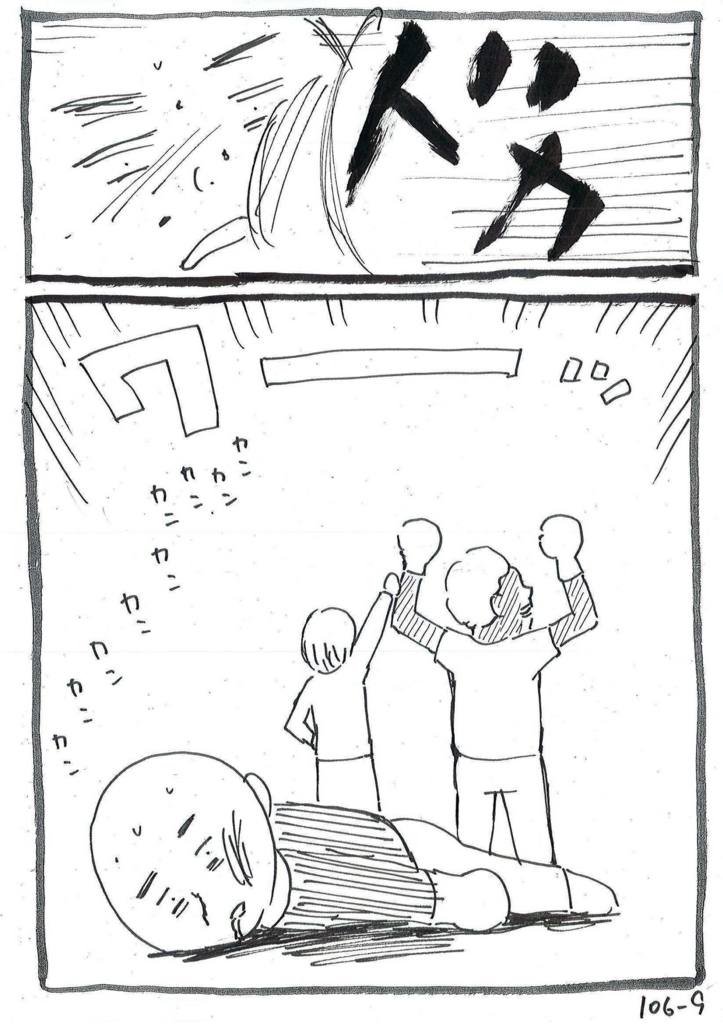 f:id:ryokoshino:20180819164547j:plain