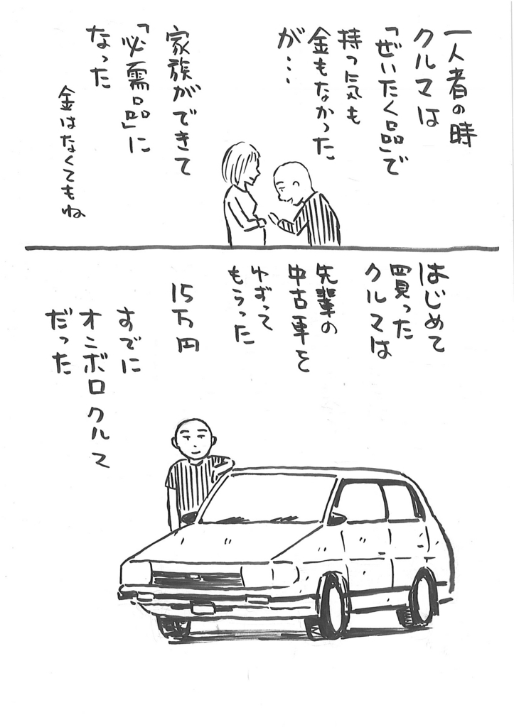 f:id:ryokoshino:20180819164741j:plain