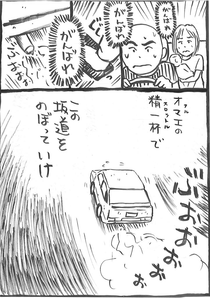 f:id:ryokoshino:20180819164845j:plain