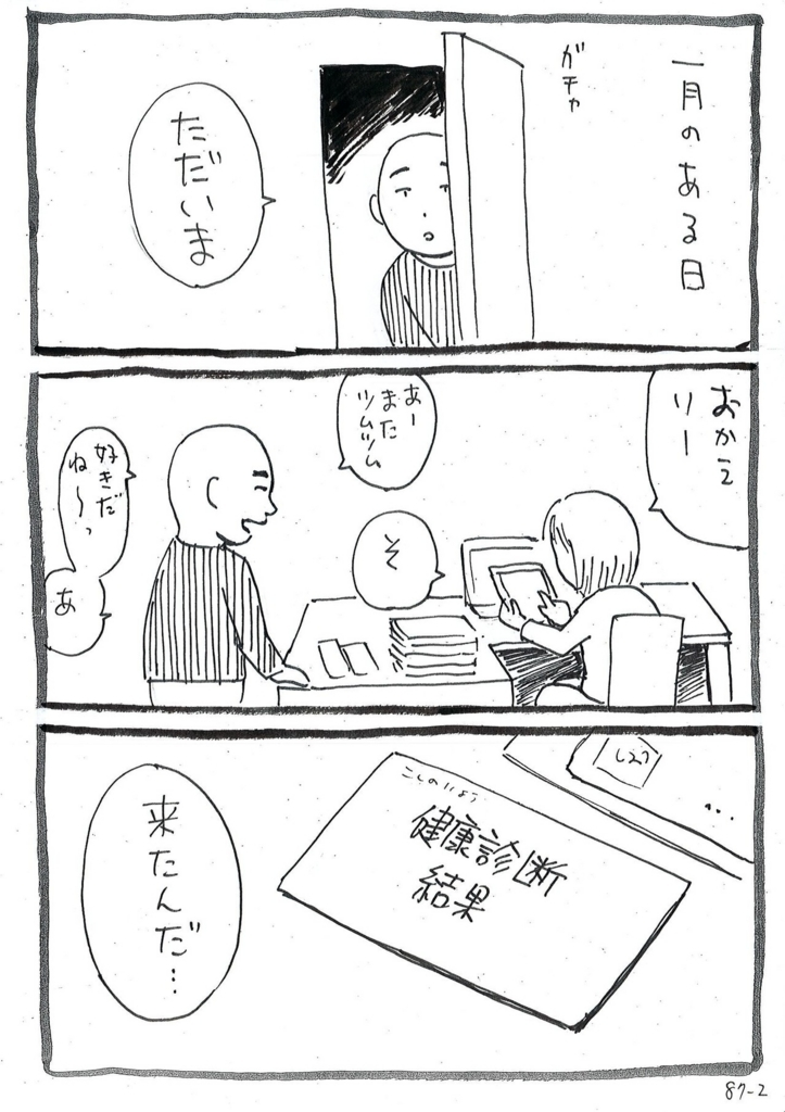f:id:ryokoshino:20180826182014j:plain