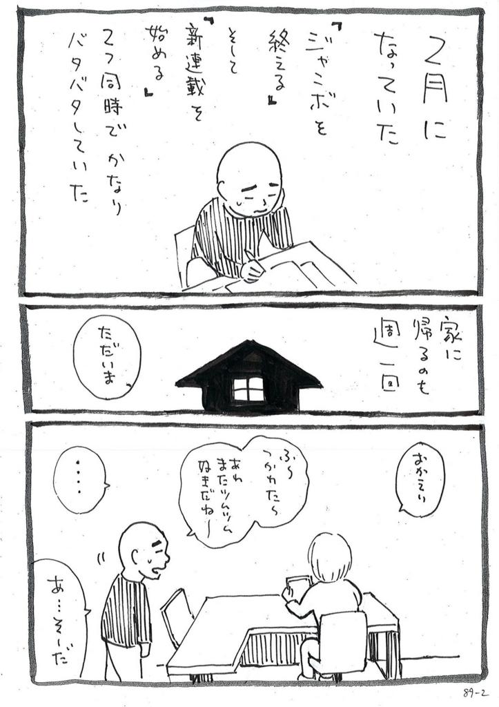 f:id:ryokoshino:20180826182410j:plain