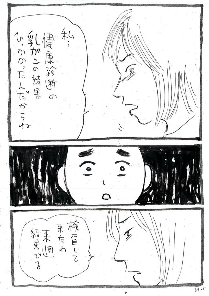 f:id:ryokoshino:20180826182511j:plain