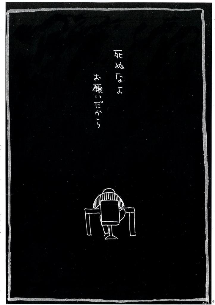 f:id:ryokoshino:20180826182706j:plain
