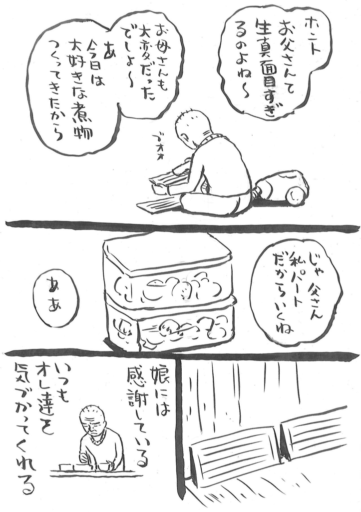 f:id:ryokoshino:20181011233807j:plain