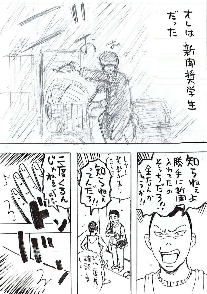 f:id:ryokoshino:20181012224756j:plain