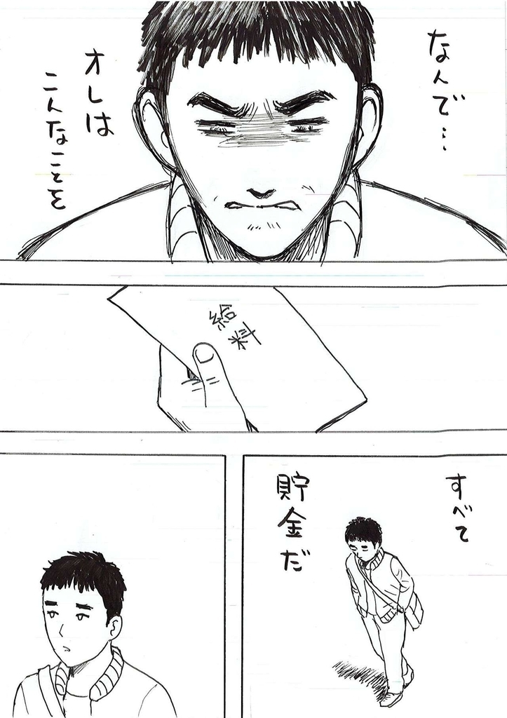 f:id:ryokoshino:20181012224810j:plain
