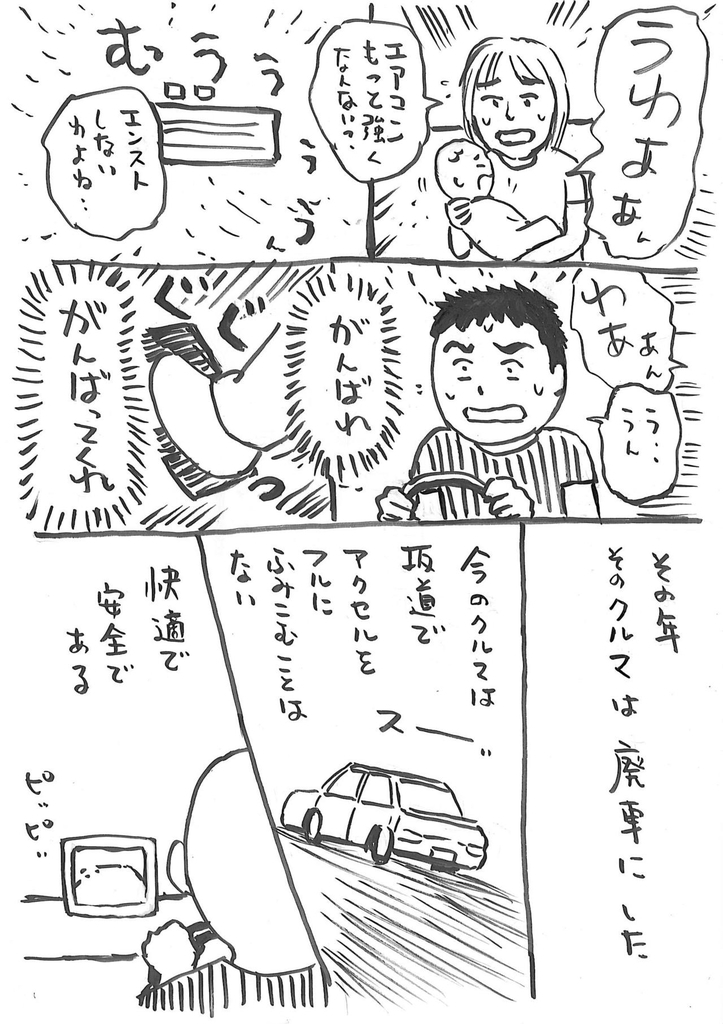 f:id:ryokoshino:20181014151849j:plain