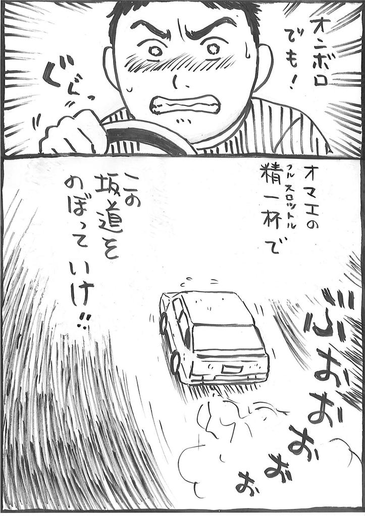 f:id:ryokoshino:20181014151929j:plain