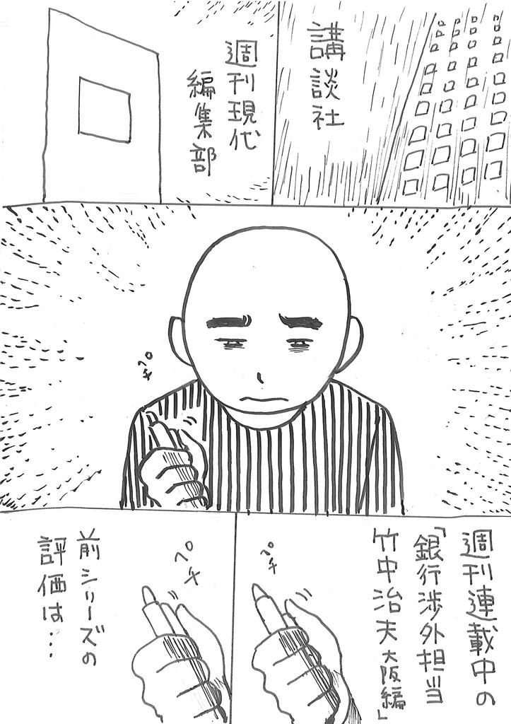 f:id:ryokoshino:20181119212649j:plain