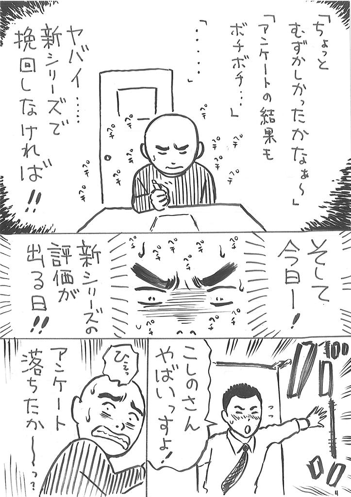 f:id:ryokoshino:20181119212703j:plain