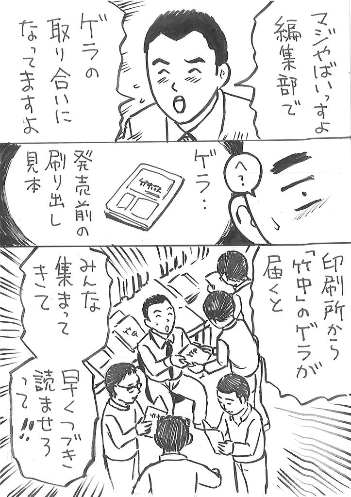 f:id:ryokoshino:20181119212717j:plain