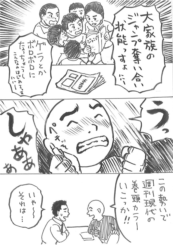 f:id:ryokoshino:20181119212733j:plain