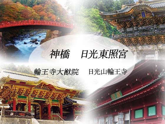 f:id:ryokou-blog:20190509201201j:plain