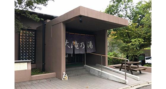 f:id:ryokou-blog:20190521194633j:plain