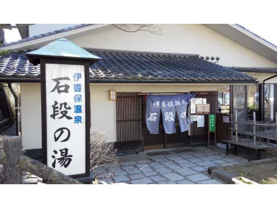 f:id:ryokou-blog:20190530075424j:plain
