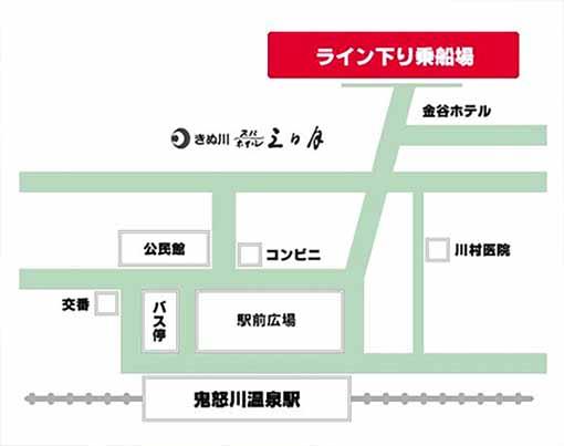 f:id:ryokou-blog:20190728014211j:plain