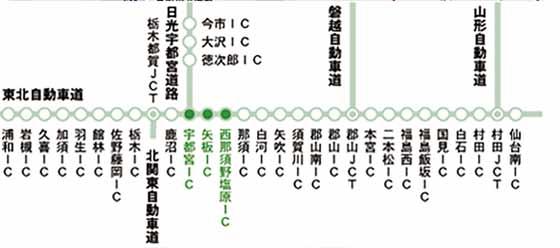 f:id:ryokou-blog:20190728014240j:plain