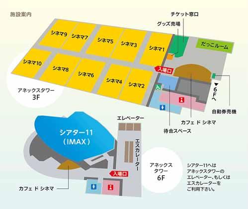 f:id:ryokou-blog:20190809221915j:plain