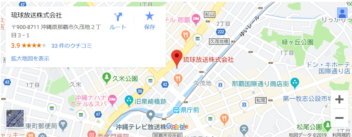 f:id:ryokou-blog:20190818221555j:plain