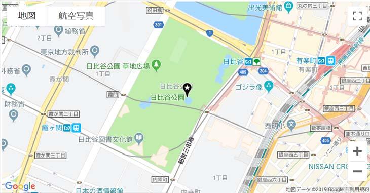 f:id:ryokou-blog:20190827230453j:plain