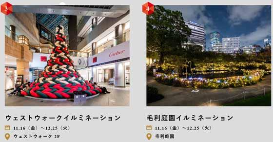 f:id:ryokou-blog:20191124210618j:plain