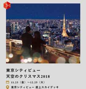 f:id:ryokou-blog:20191124210634j:plain