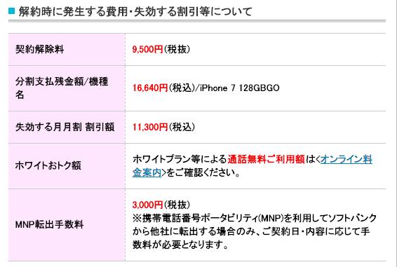 f:id:ryokoueda:20180805123204p:plain