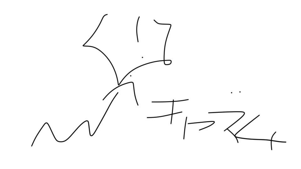 f:id:ryokryok:20170418014928j:image:w350