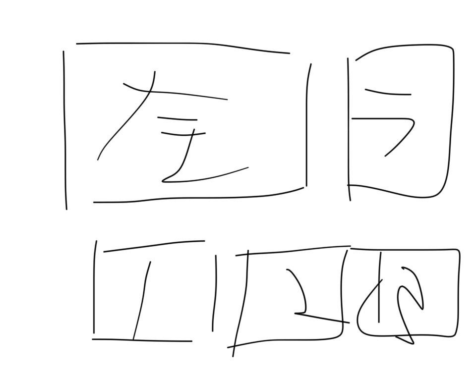 f:id:ryokryok:20170418015439j:image:w350