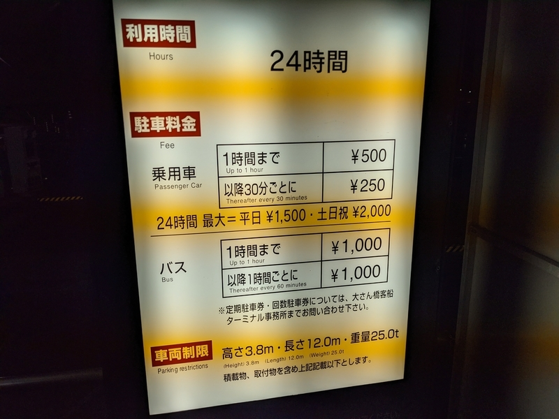 f:id:ryokuchayurai:20210205094300j:plain