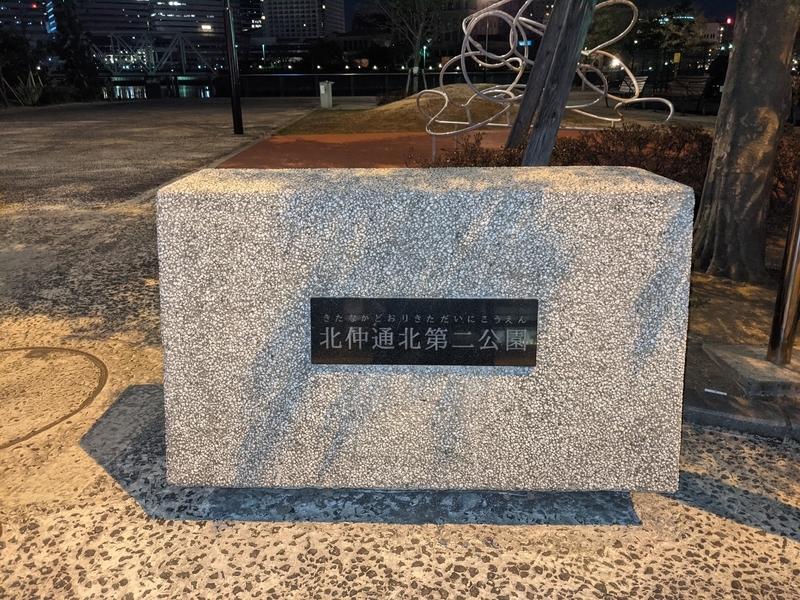 f:id:ryokuchayurai:20210228122104j:plain