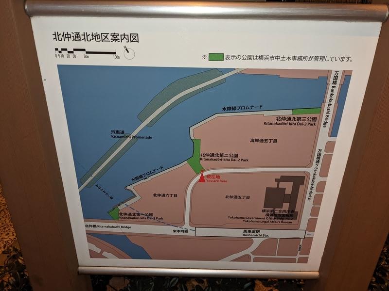 f:id:ryokuchayurai:20210228122245j:plain