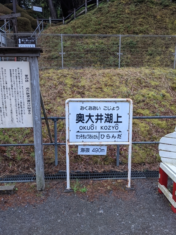 f:id:ryokuchayurai:20210405092844j:plain