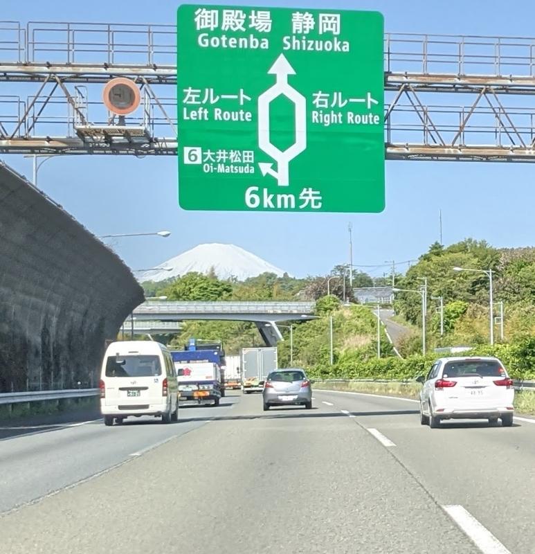 f:id:ryokuchayurai:20210422160226j:plain
