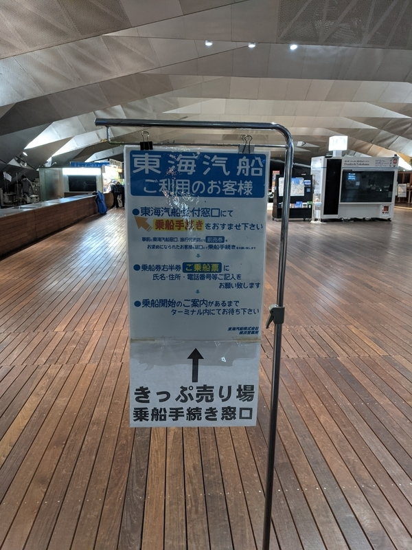 f:id:ryokuchayurai:20210428085100j:plain