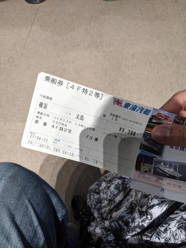 f:id:ryokuchayurai:20210428085250j:plain