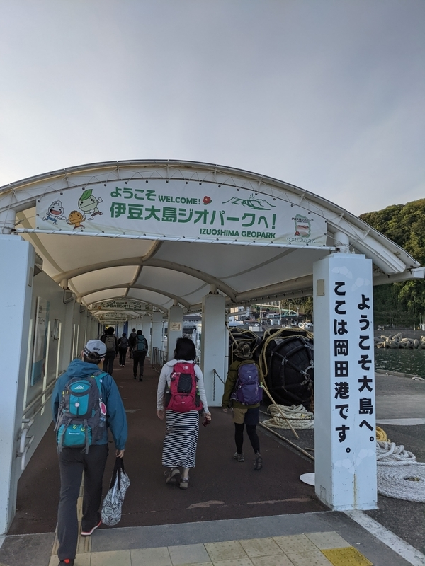 f:id:ryokuchayurai:20210428091201j:plain