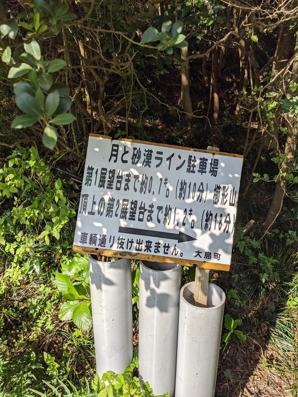 f:id:ryokuchayurai:20210428091940j:plain
