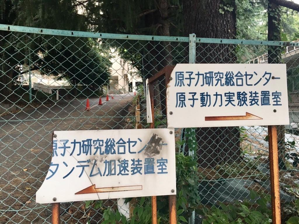 f:id:ryokuji:20161025185115j:plain