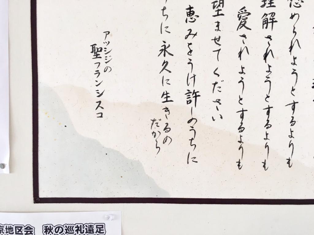 f:id:ryokuji:20161026221253j:plain