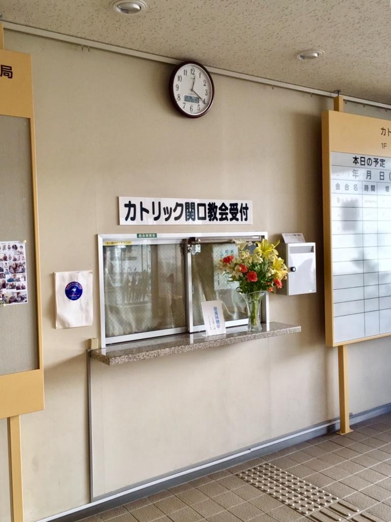 f:id:ryokuji:20161026222339j:plain