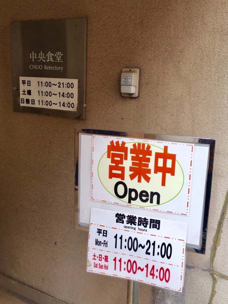 f:id:ryokuji:20161027164810j:plain