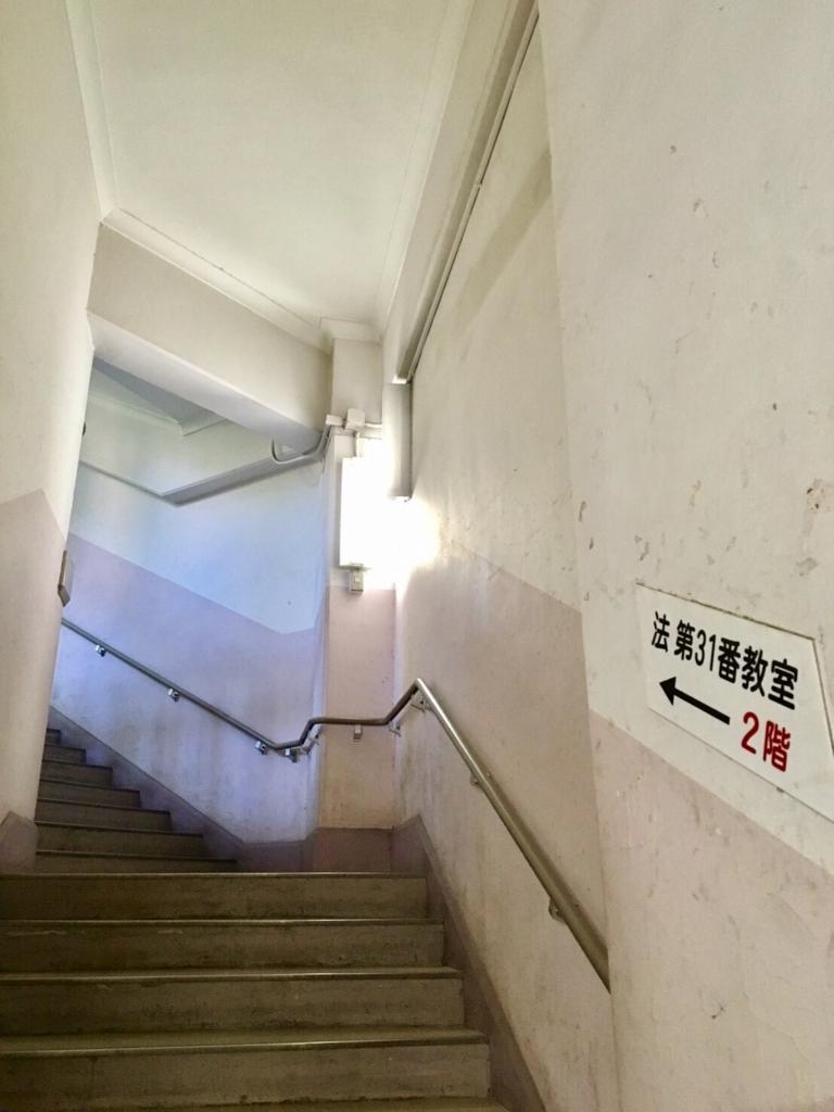 f:id:ryokuji:20161027172434j:plain