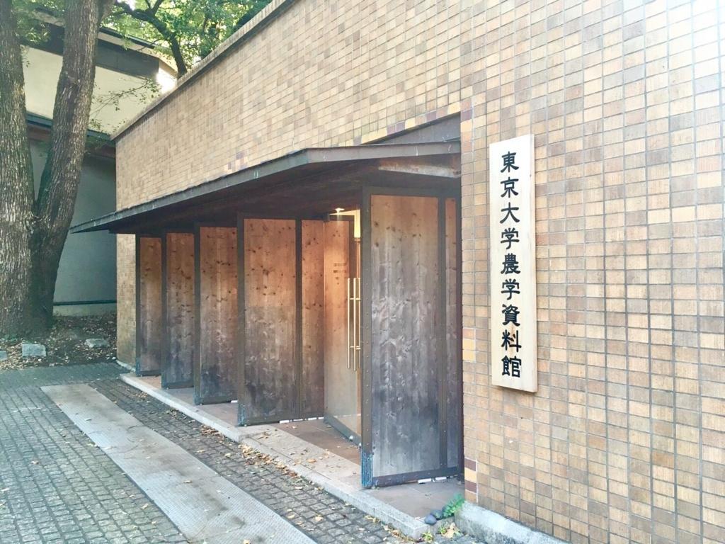 f:id:ryokuji:20161101000519j:plain