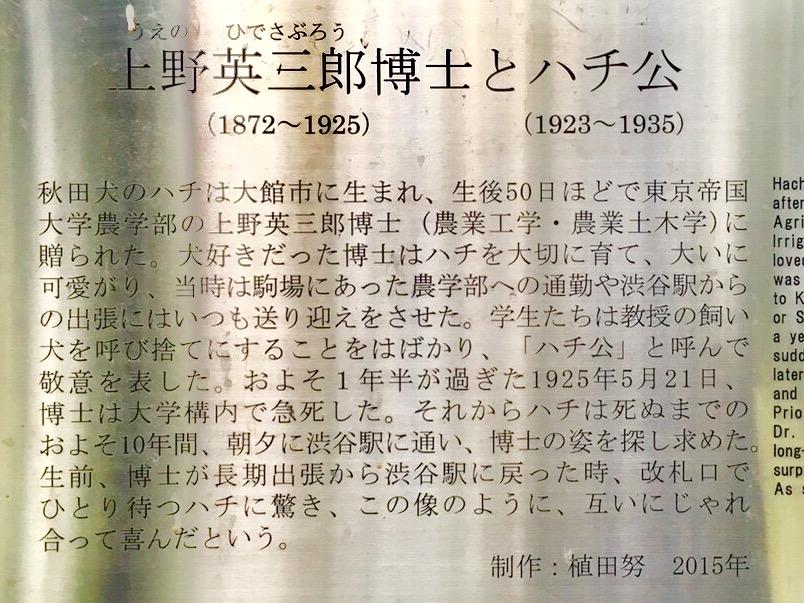 f:id:ryokuji:20161101000543j:plain