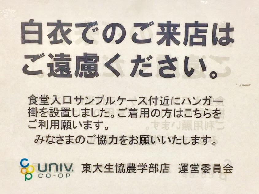 f:id:ryokuji:20161101000724j:plain