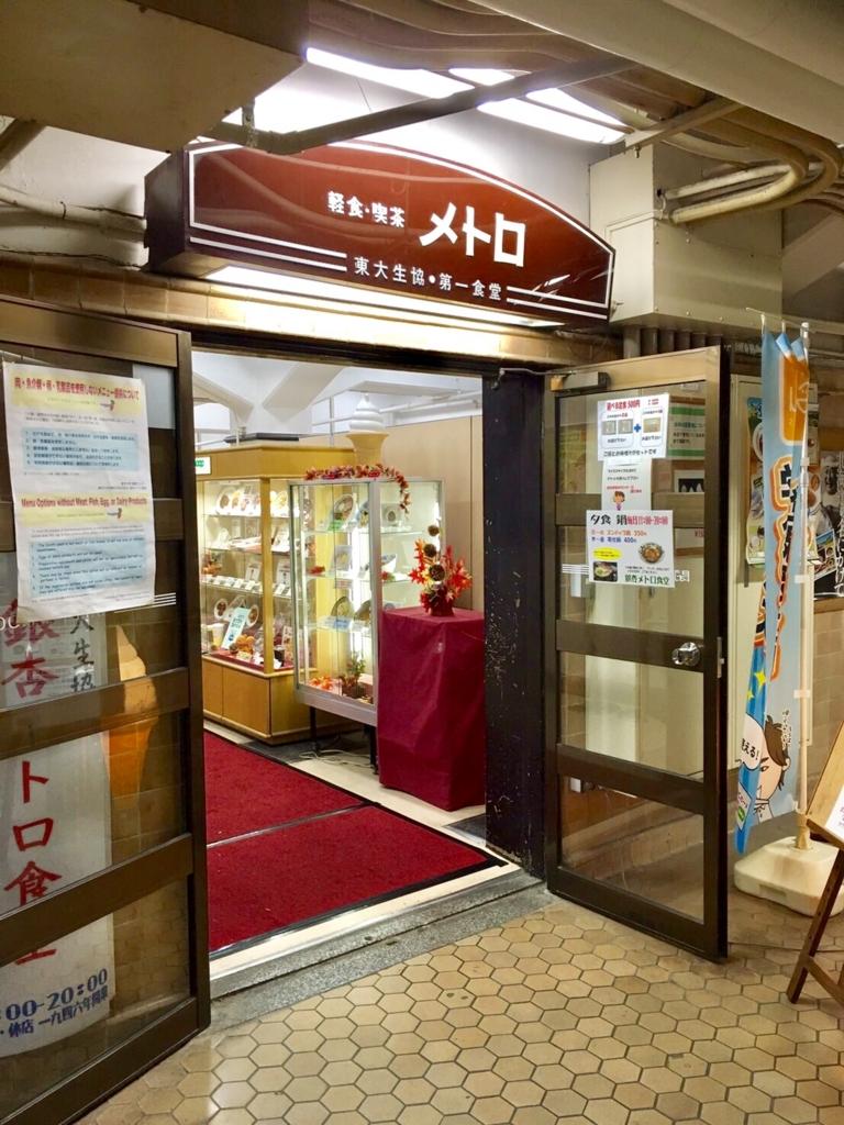 f:id:ryokuji:20161111213104j:plain