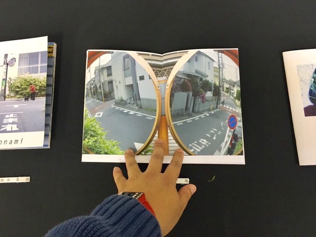 f:id:ryokuji:20161117231821j:plain